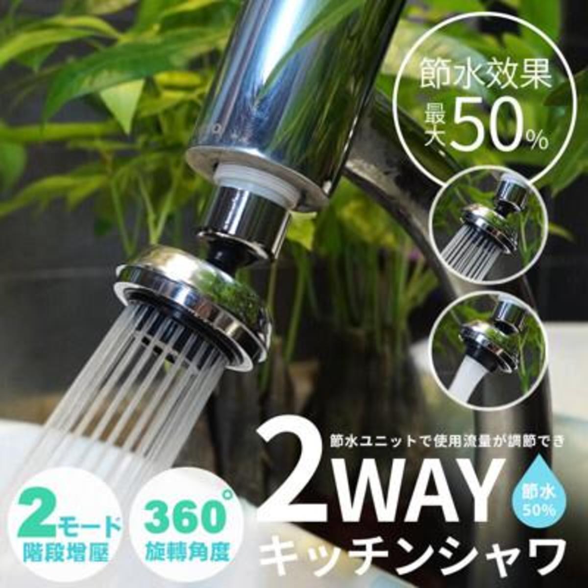 360 Degree Rotate Faucet Increase Water Pressure Water Saving Aerator