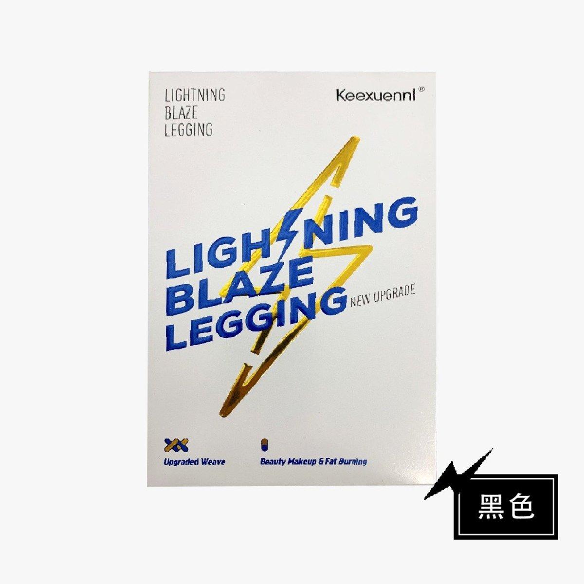 KEEXUENNL - Lightning Blaze Legging (Black)