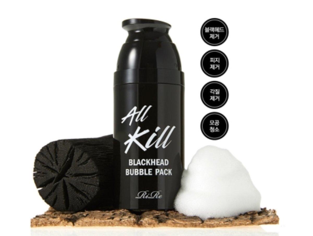 All Kill Blackhead Bubble Pack 50ml