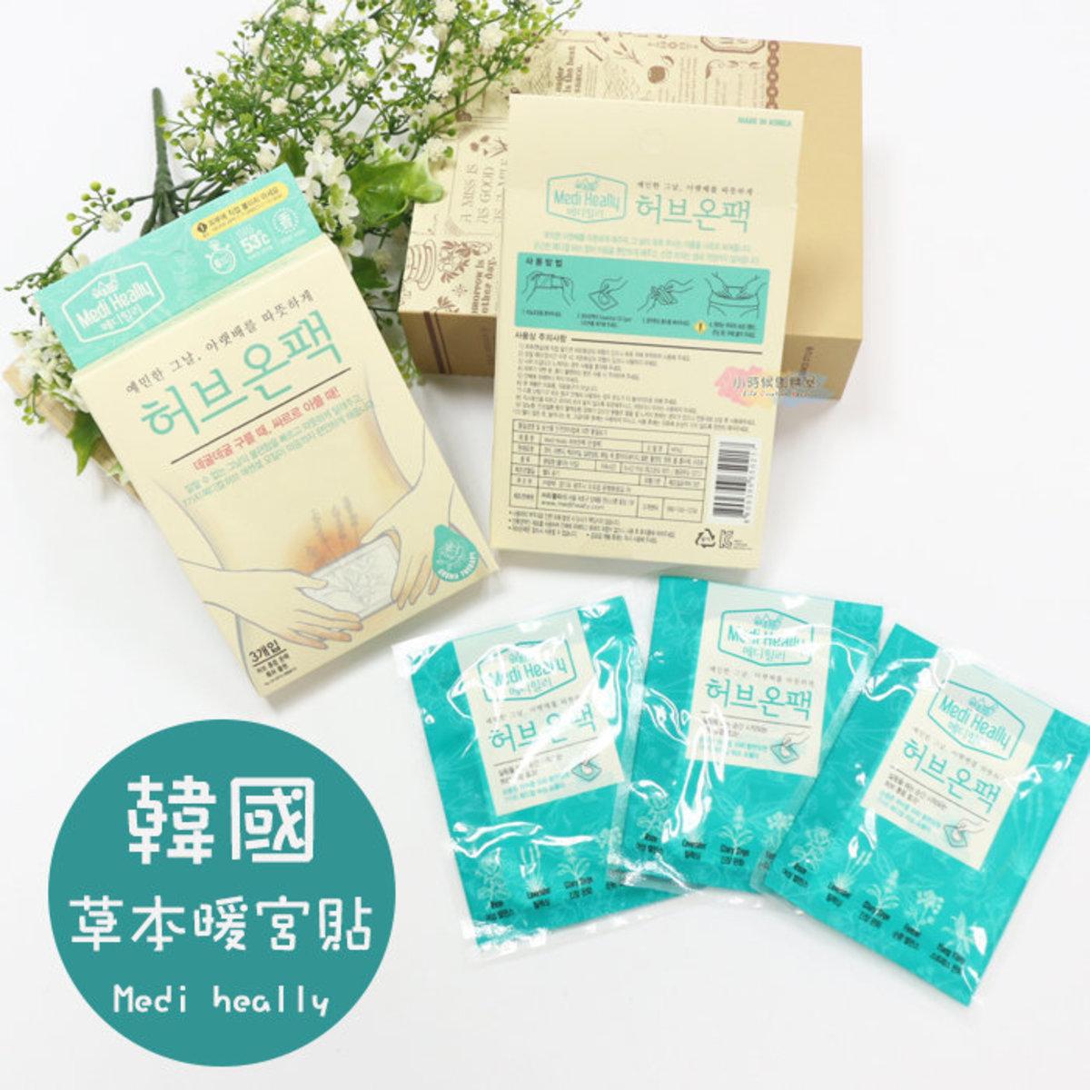 Medi Heally - 草本天然香暖宮貼 (10片入)