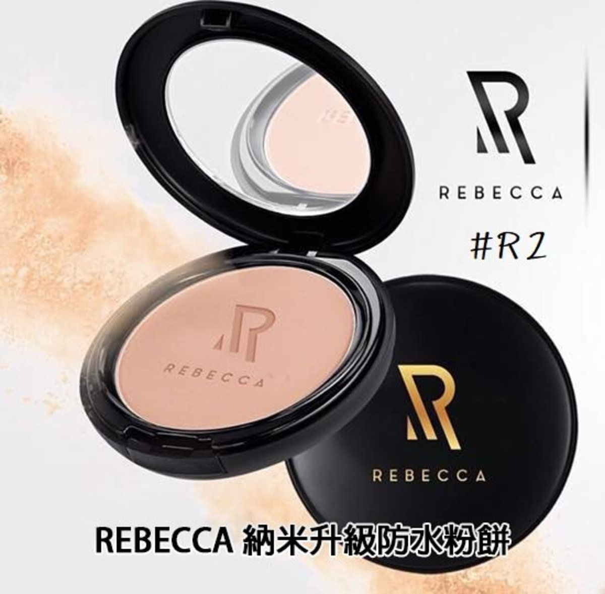 Smooth Silky Powder SPF 18 PA++ R2 Natural Skin