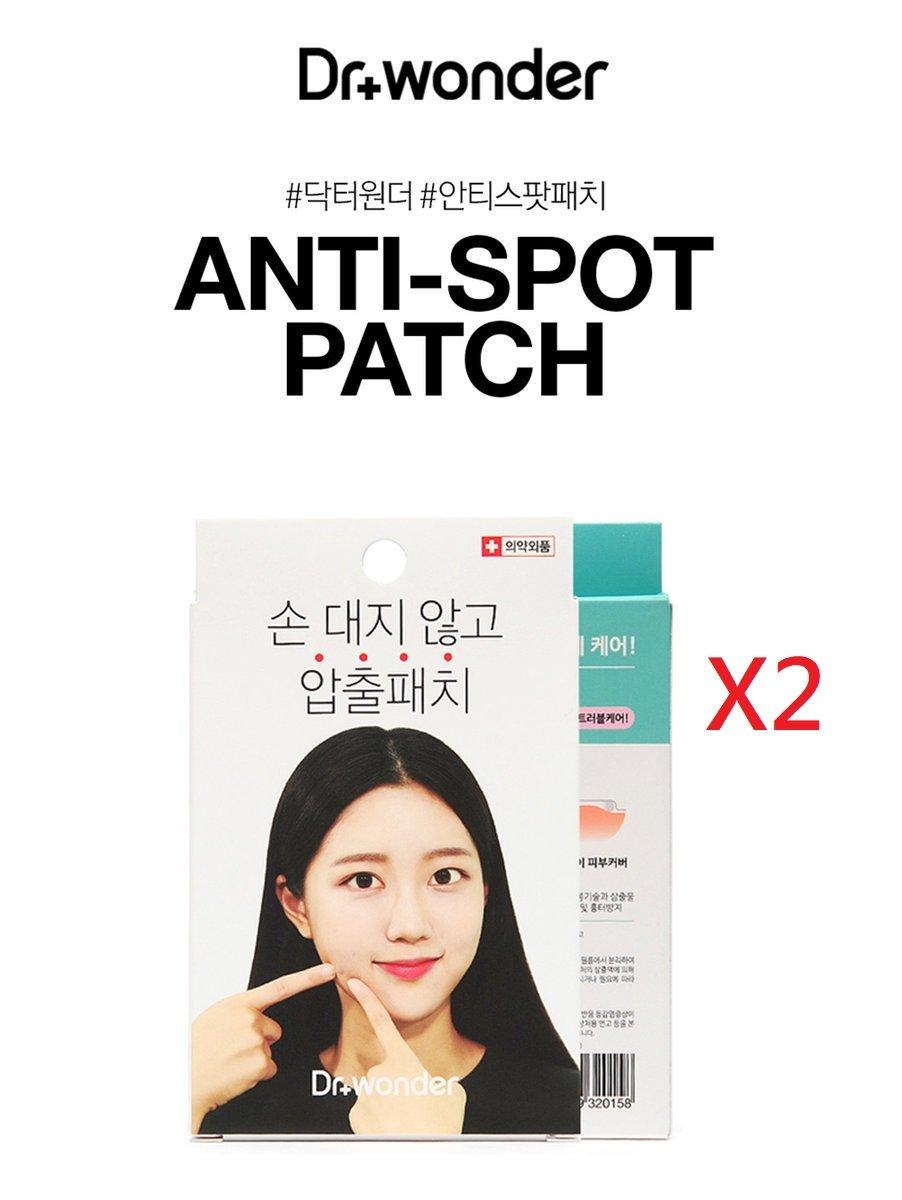 Acne Trouble Clear Spot 60 Patches Pimple Extrusion Blemish (Mint) x2
