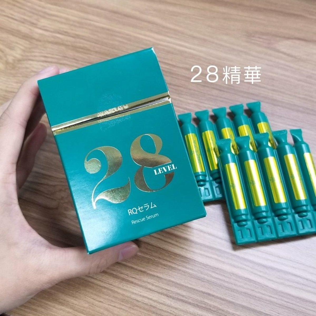 新升級加強版28光仙子 (20支 / 1支=2ml)