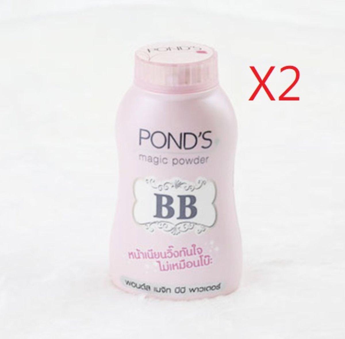 Magic powder BB X2