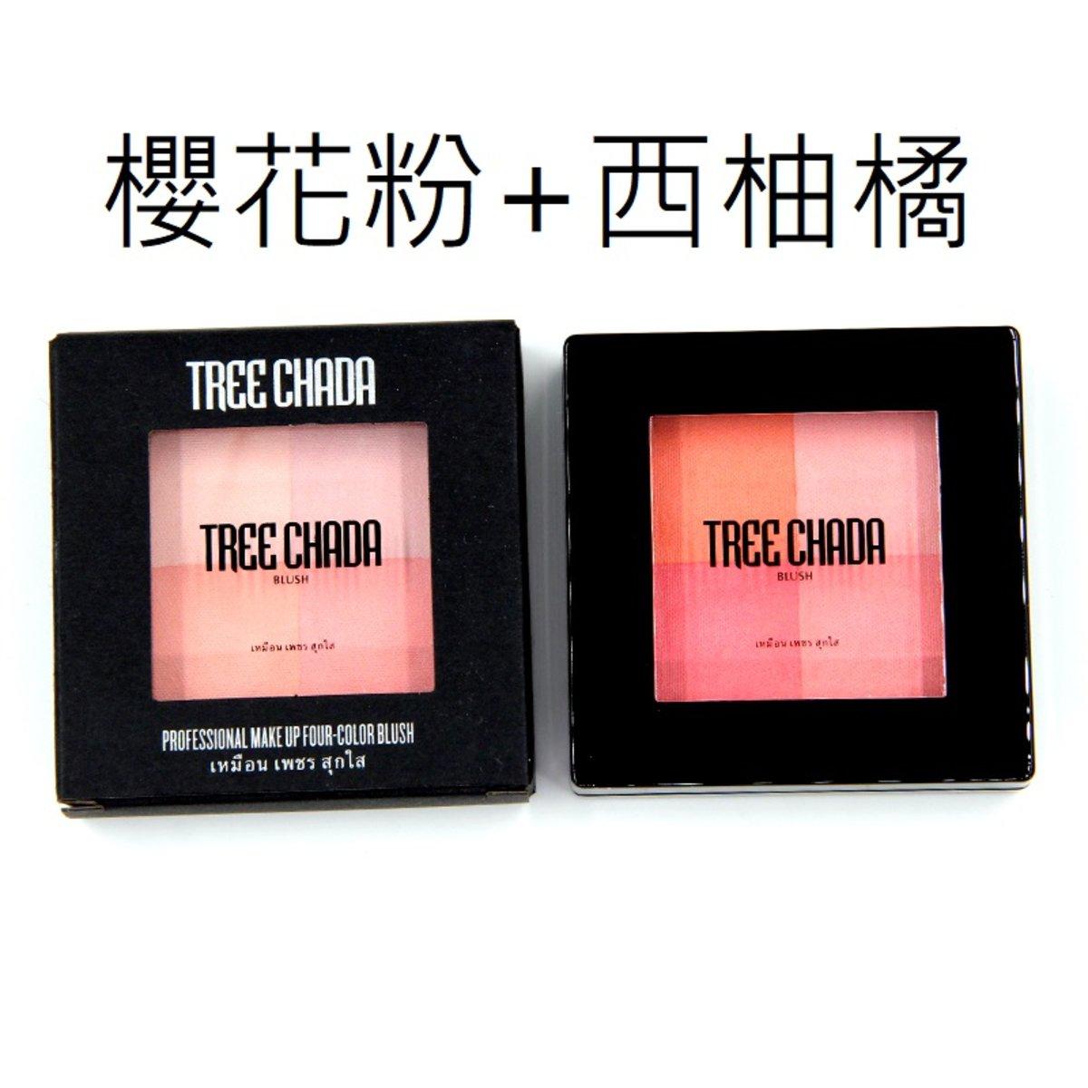 Blend Natural Four-color plaid blush S2 grapefruit orange 7g + S1 Cherry blossom 7g