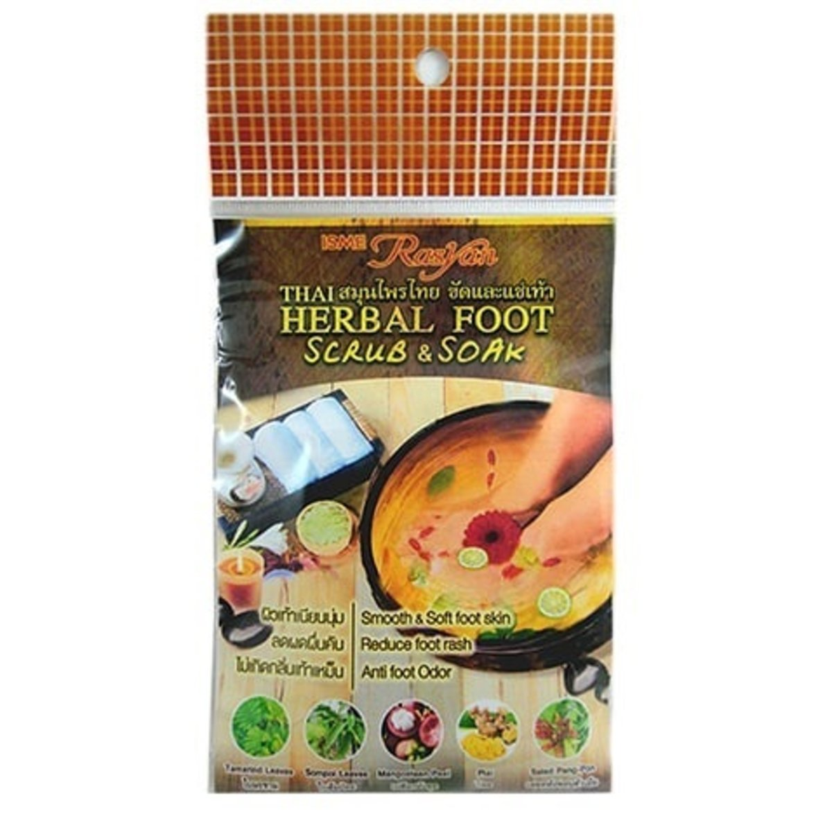 HERBAL FOOT SCRUB & SOAK