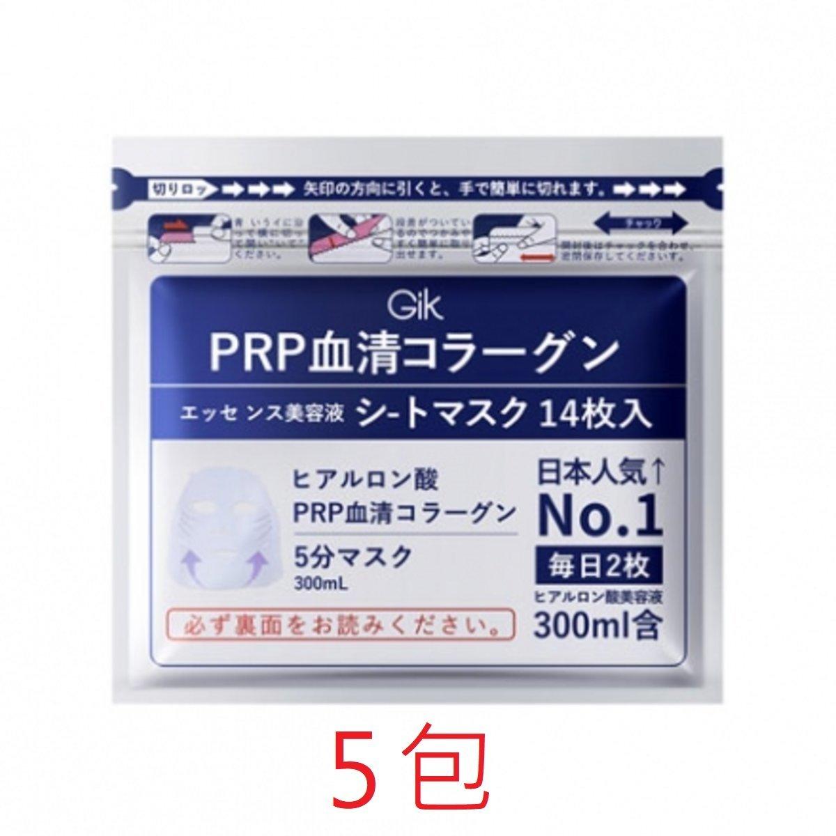 Collagen Repair Moist Mask PRP (14PCS) X5