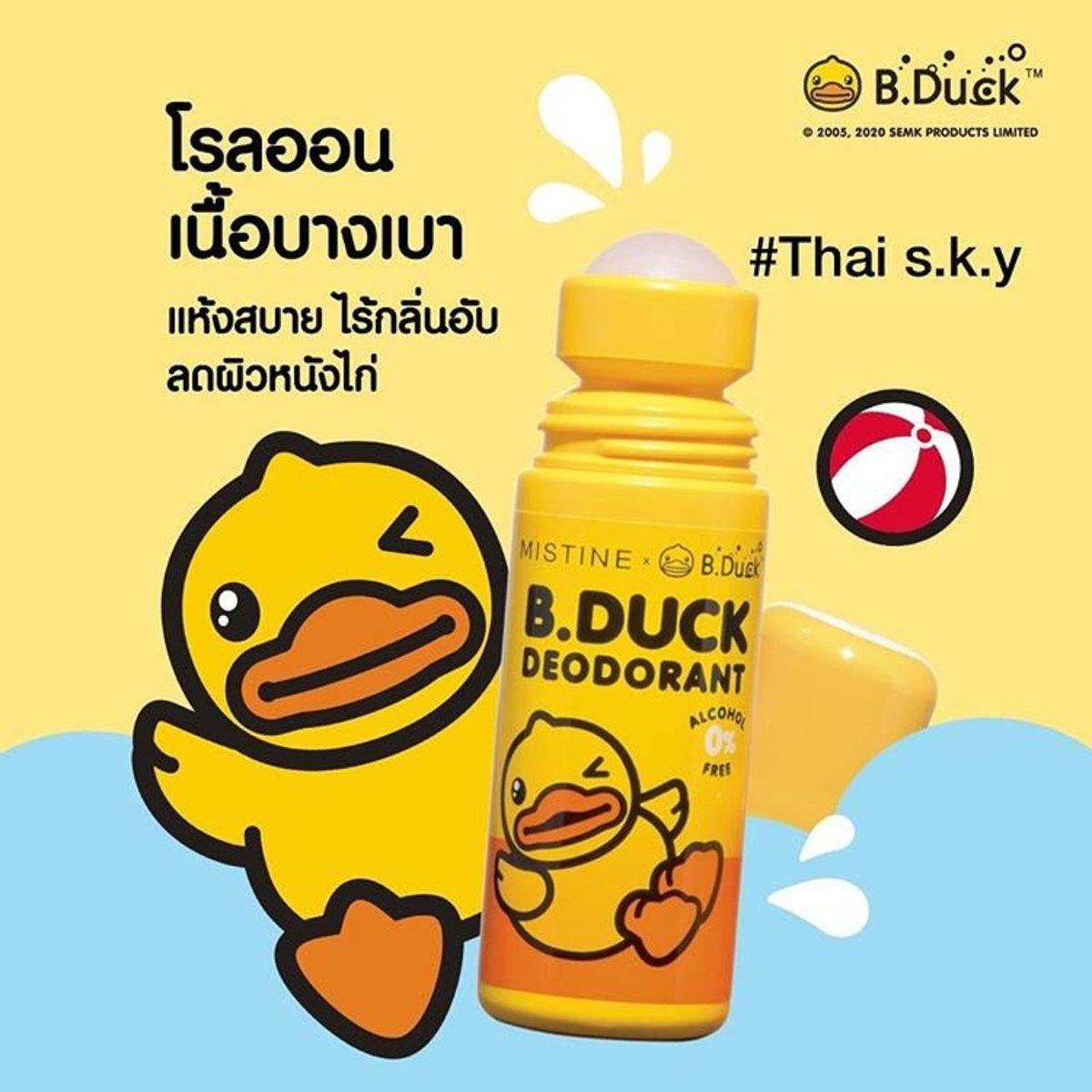 Mistine X B duck Deodorant
