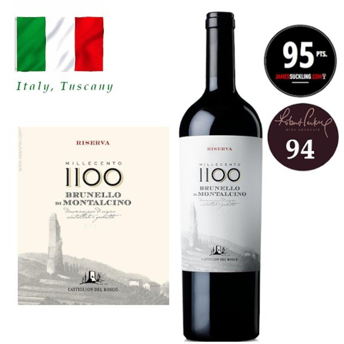 """Brunello di Montalcino Riserva"""" Millecento"""" DOCG 2012 紅酒"""