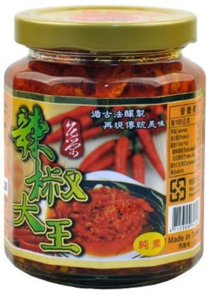 Hot Chili Sauce 240g