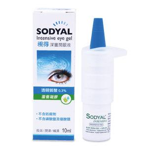 視得 深層潤眼液【舒緩眼睛乾澀、疲勞、痕癢】(8260) 10毫升