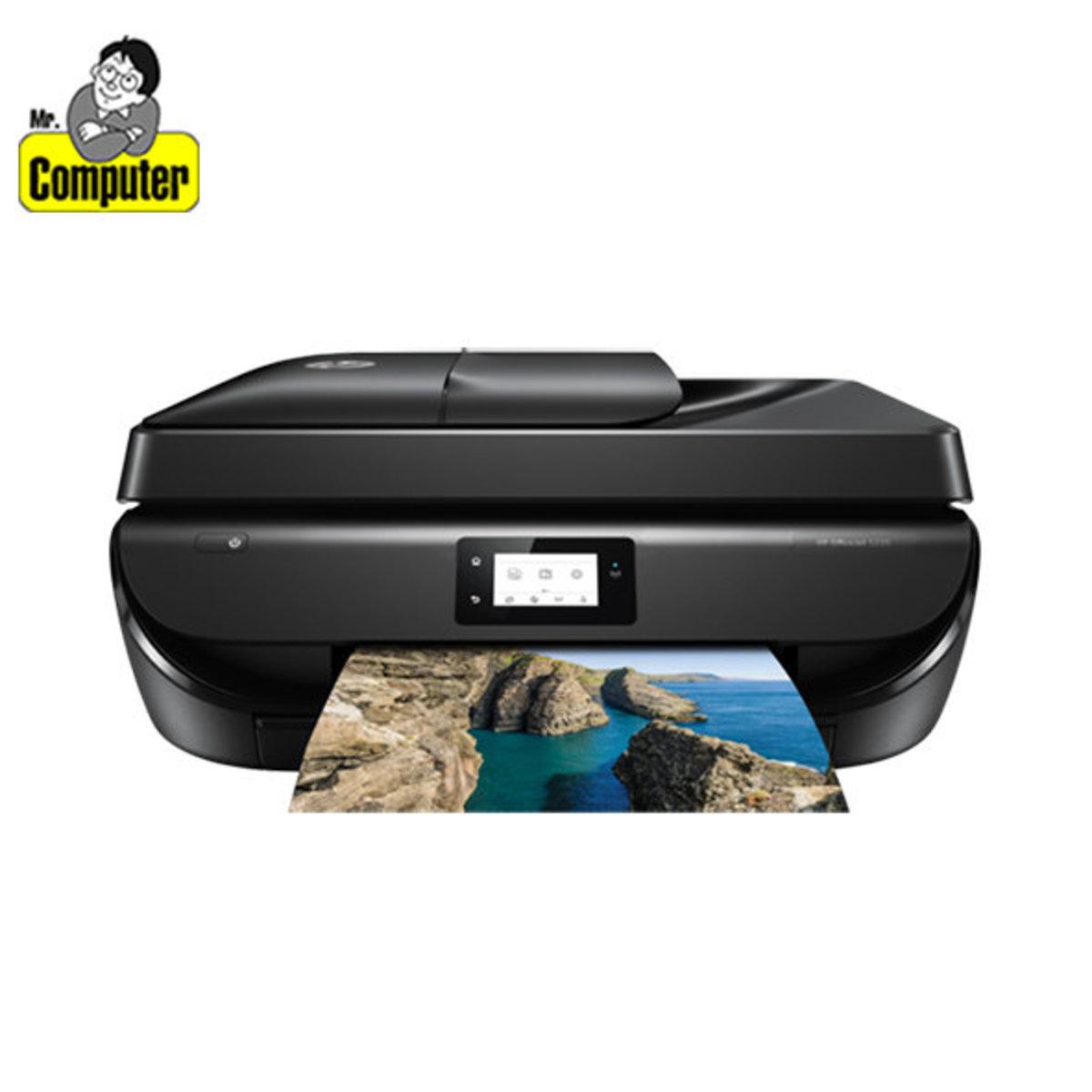「可換領$100超市禮券」OfficeJet 5220 四合一多功能打印機
