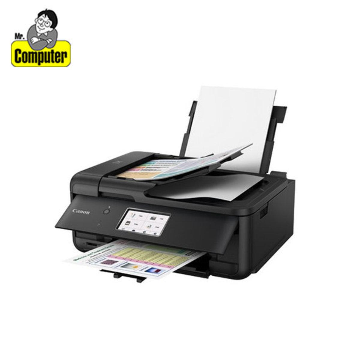 PIXMA TR8570 (BK) 4in1 multi-function printer