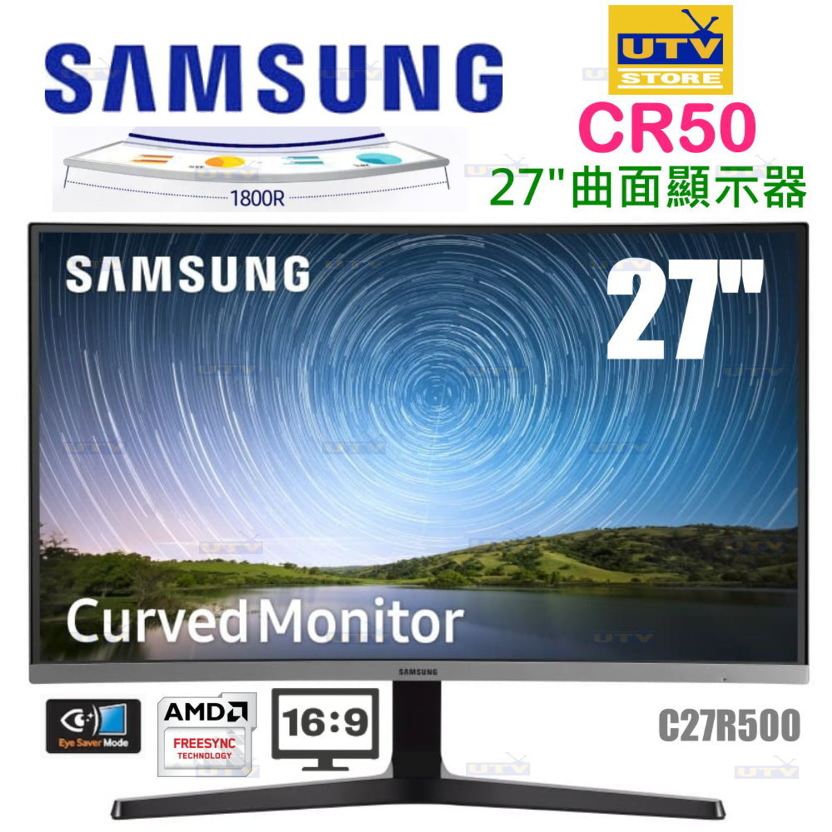 "27R500 27"" FHD curved monitor with 1800R curvature and 3-sided borderless screen"