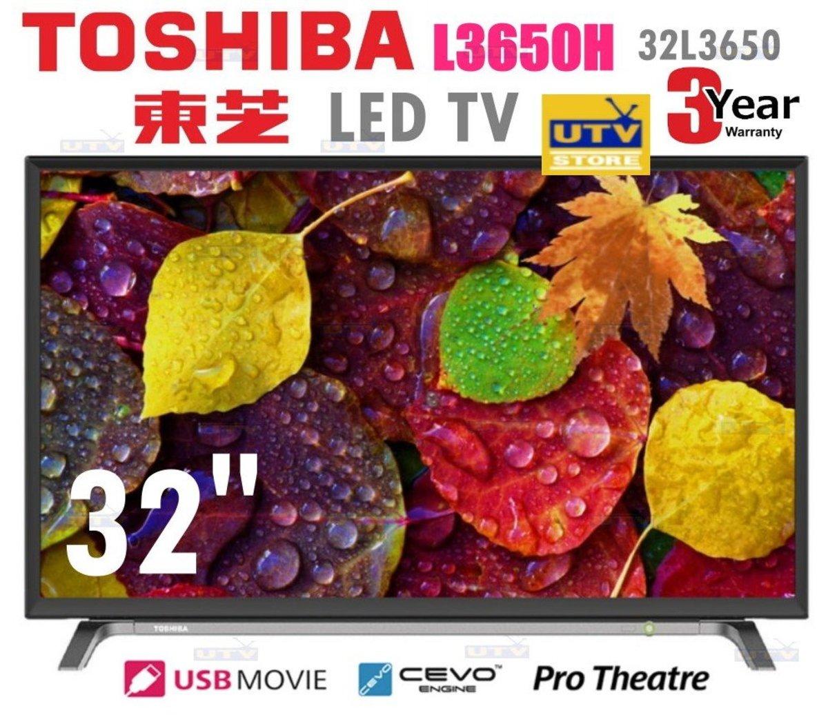 """32L3650 L3650H 32"""" LED TV"""