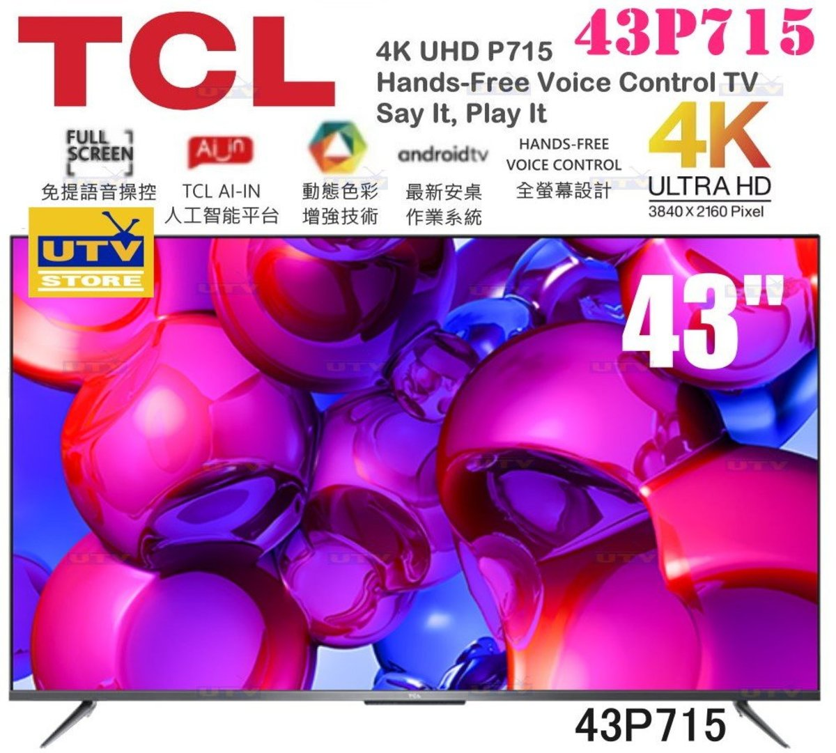 """43P715 43"""" 4K UHD ANDROID TV P715"""