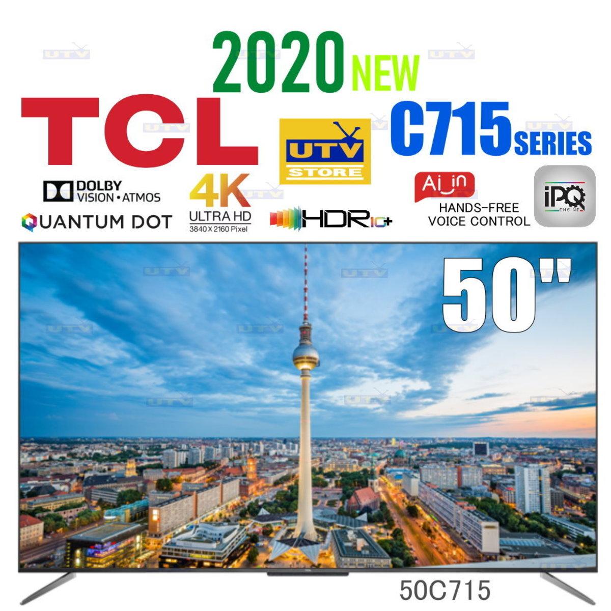 "C715 50"" QLED 超高清安卓電視"