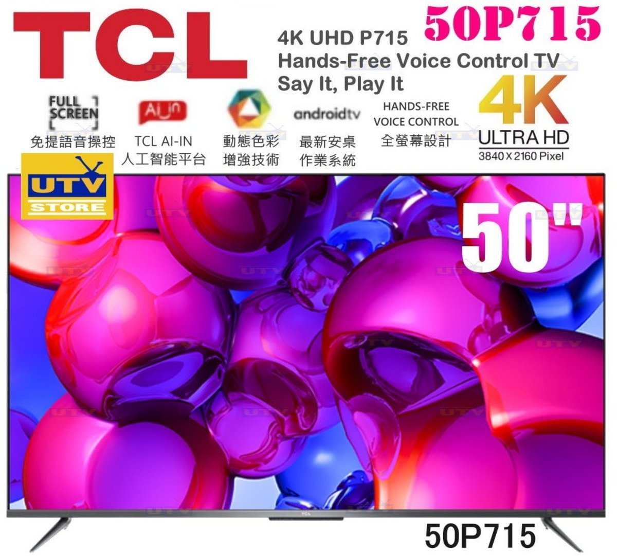 """TCL - 50P715 50"""" 4K UHD ANDROID TV"""