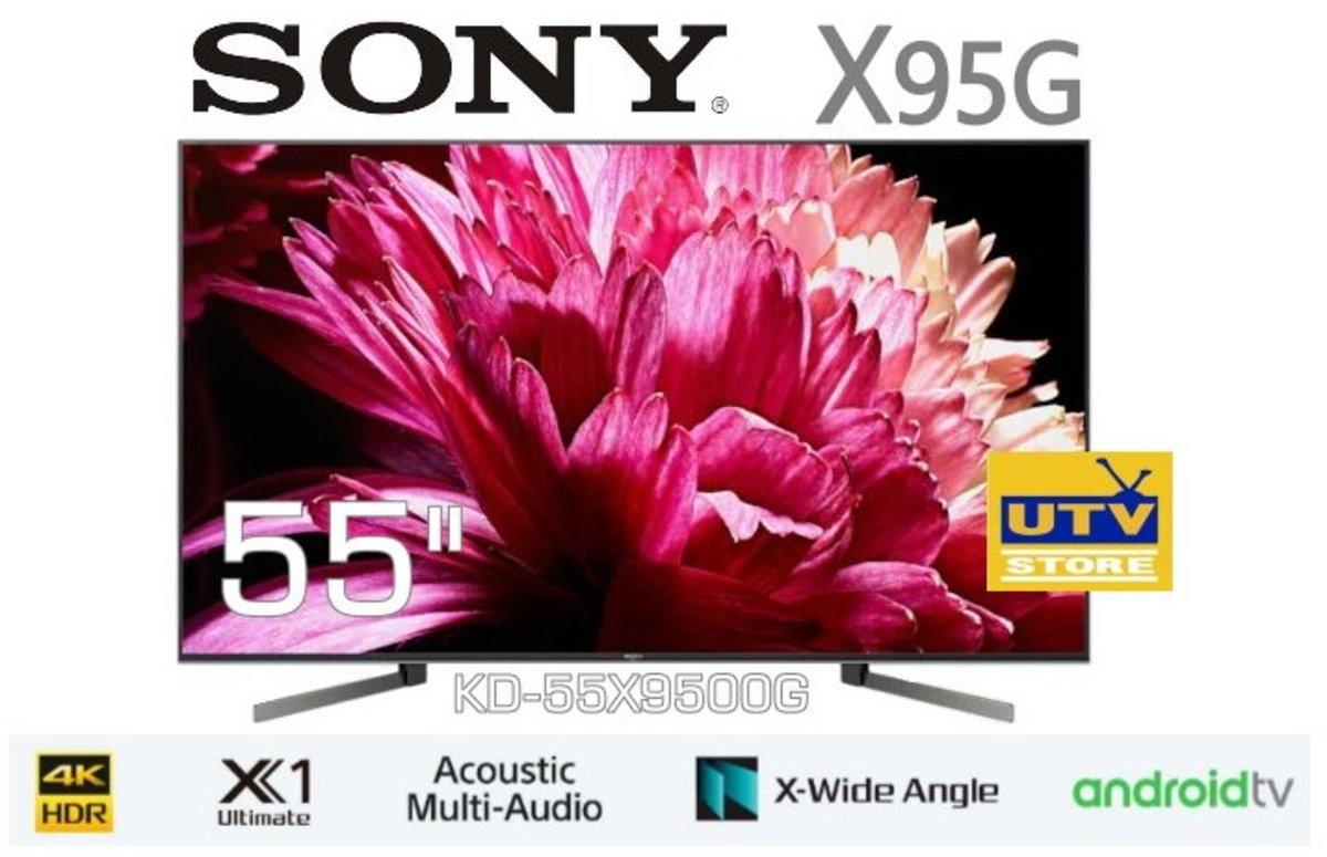 "KD-55X9500G 55"" 4K 超高清 高動態範圍 (HDR) Android TV™ X9500G"