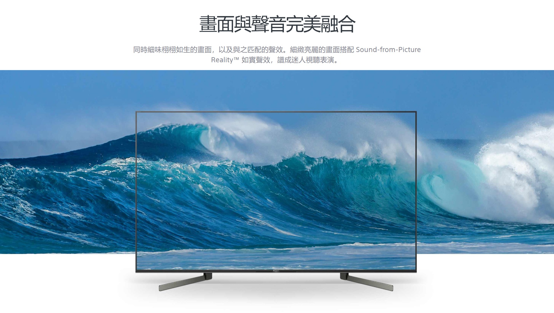 Sony | KD-55X9500G 55 Series BRAVIA 4K HDR Android TV™ X9500G
