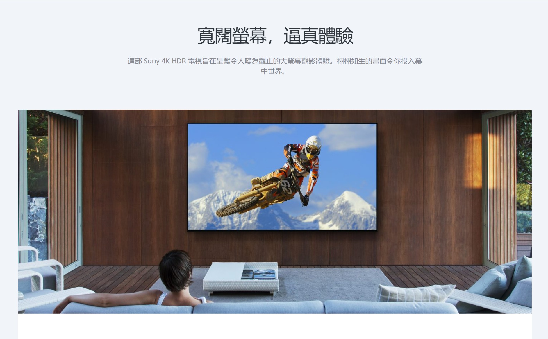 National Day Of Reconciliation ⁓ The Fastest Tv Sony Bravia