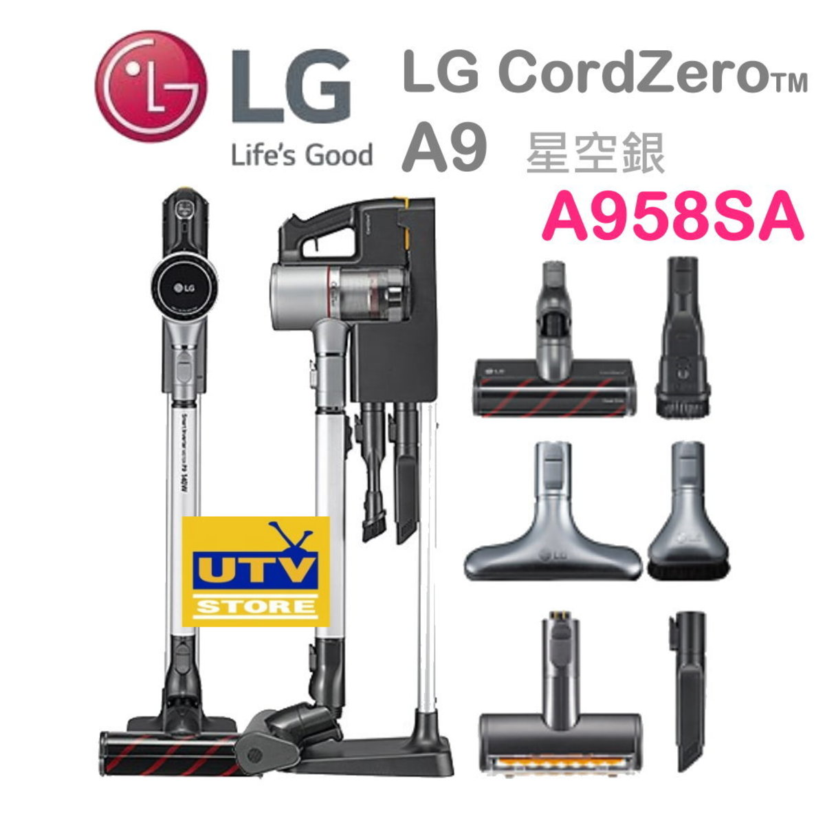 A958SA LG CordZero™ A9 Vacuum Cleaner (Fantasy Silver)