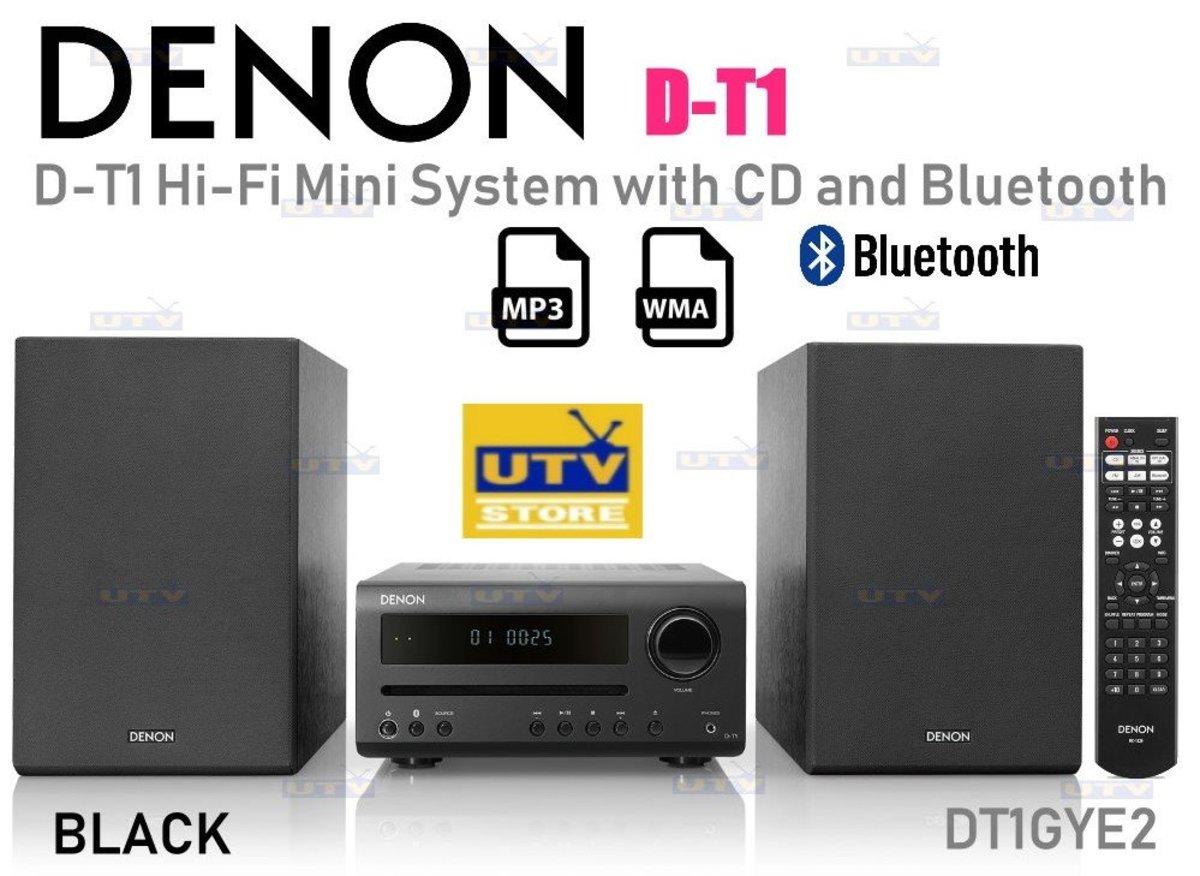 D-T1 帶CD和藍牙功能的高傳真迷你系統 (黑色)