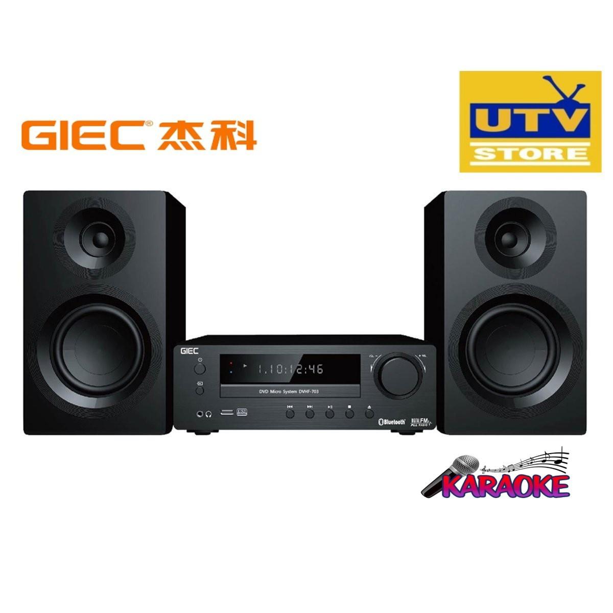 DVHF-703 DVD卡拉OK音響組合 (香港行貨 , 1年保養)