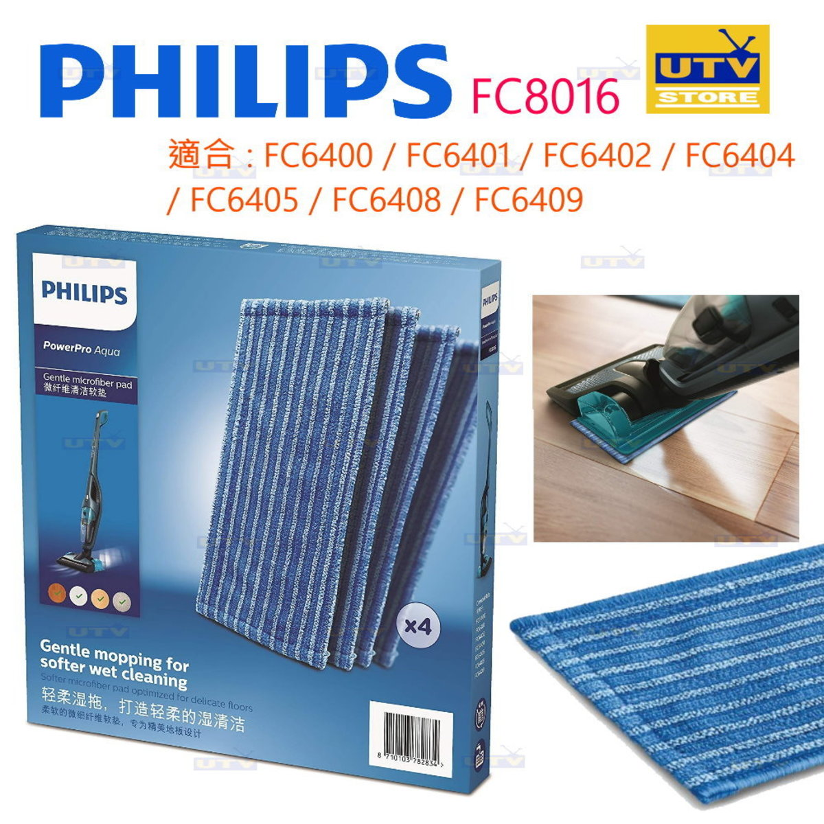 FC8016 Gentle mopping for softer wet cleaning