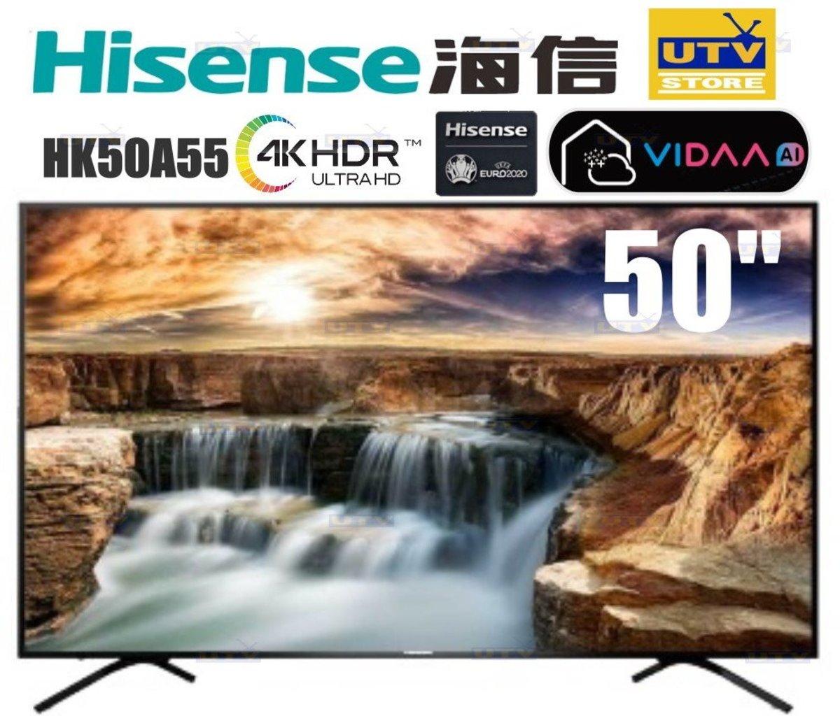 """HK50A55 50"""" 4K IDTV"""