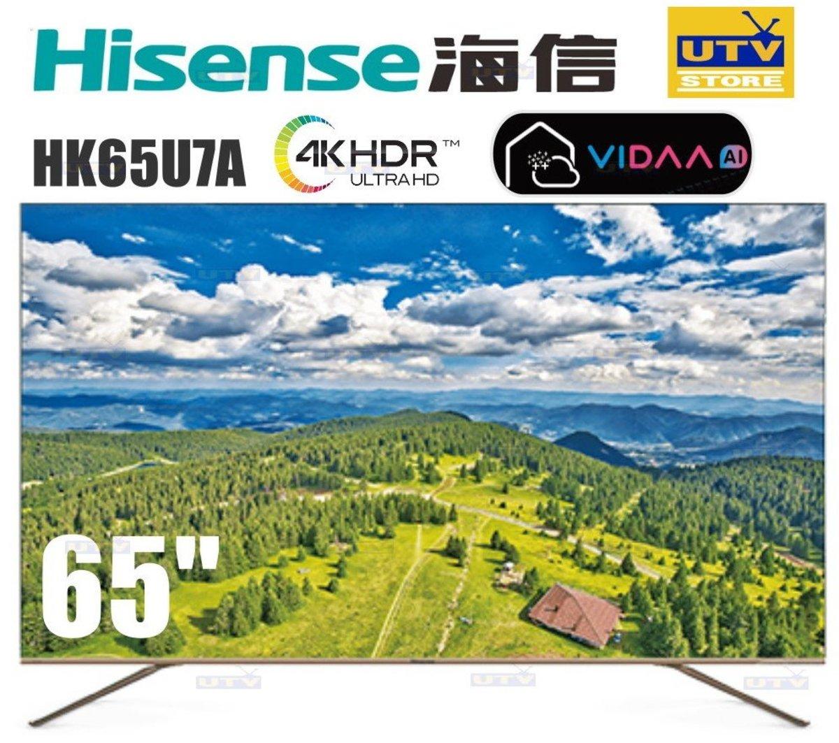 """HK65U7A 65"""" 4K IDTV"""