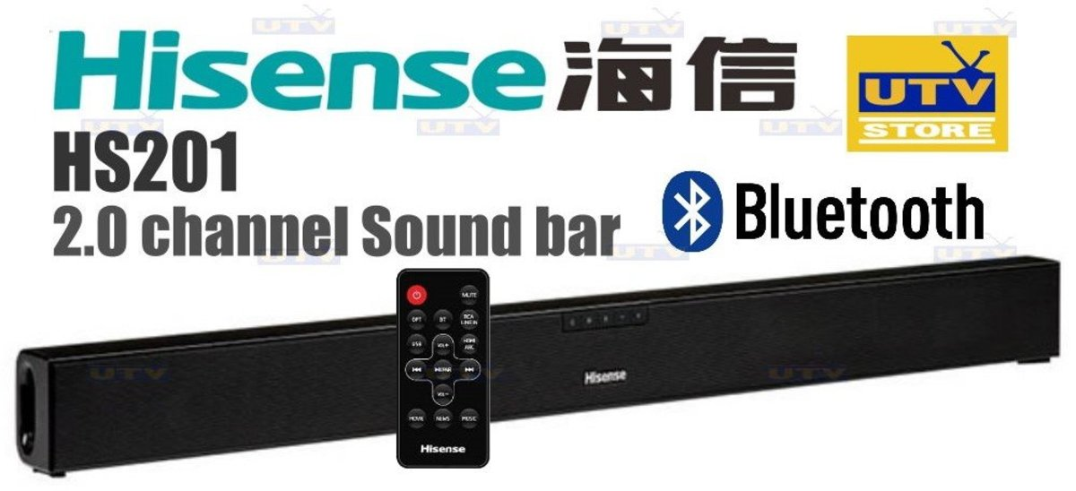 HS201 2.0 聲道無線一體式音響