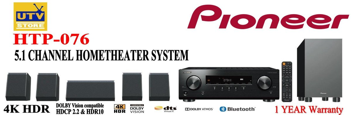 HTP-076 5.1-Channel Home Cinema Package