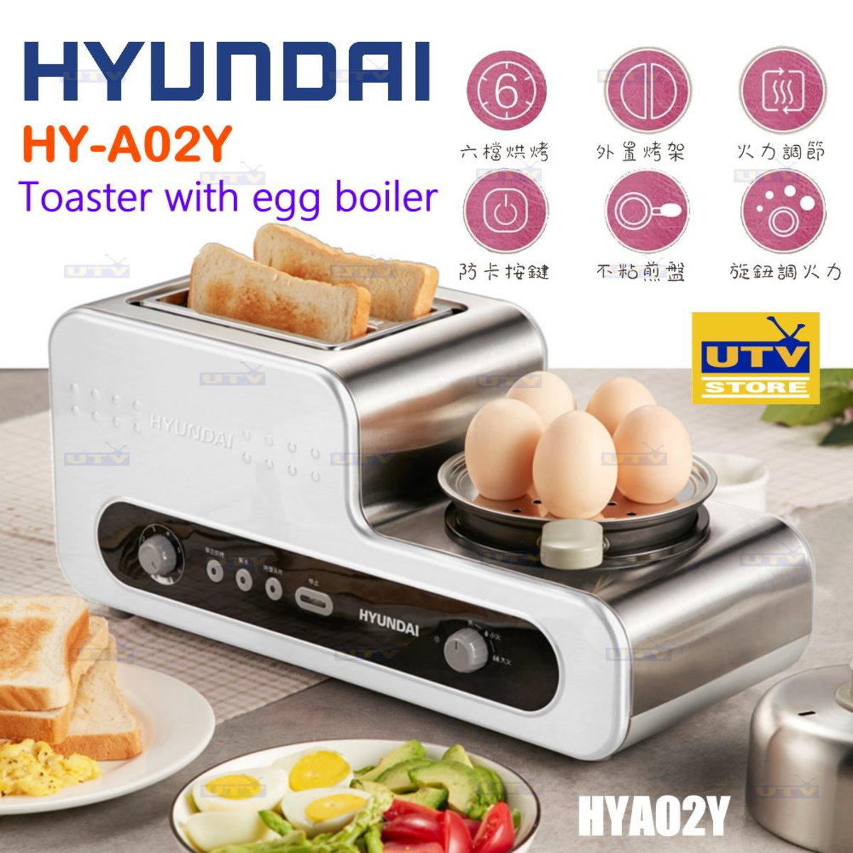HY-A02Y 多功能早餐機 (白色)