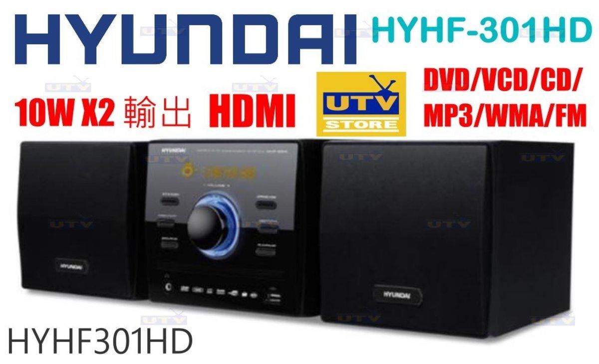 HYHF-301HD DVD 2.1 HIFI 迷你音響組合 藍牙 HDMI USB FM