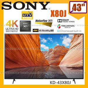 "SONY KD-43X80J 43"" 4K Ultra HD 高動態範圍 (HDR) 智能電視 (Google TV) X80J 原廠香港行貨"