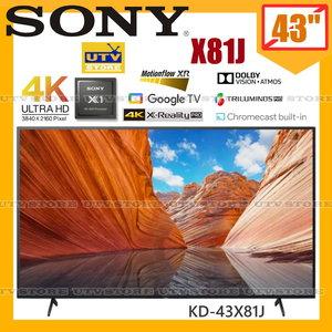 "SONY KD-43X81J 43"" 4K Ultra HD 高動態範圍 (HDR) 智能電視 (Google TV) 81J 原廠香港行貨"