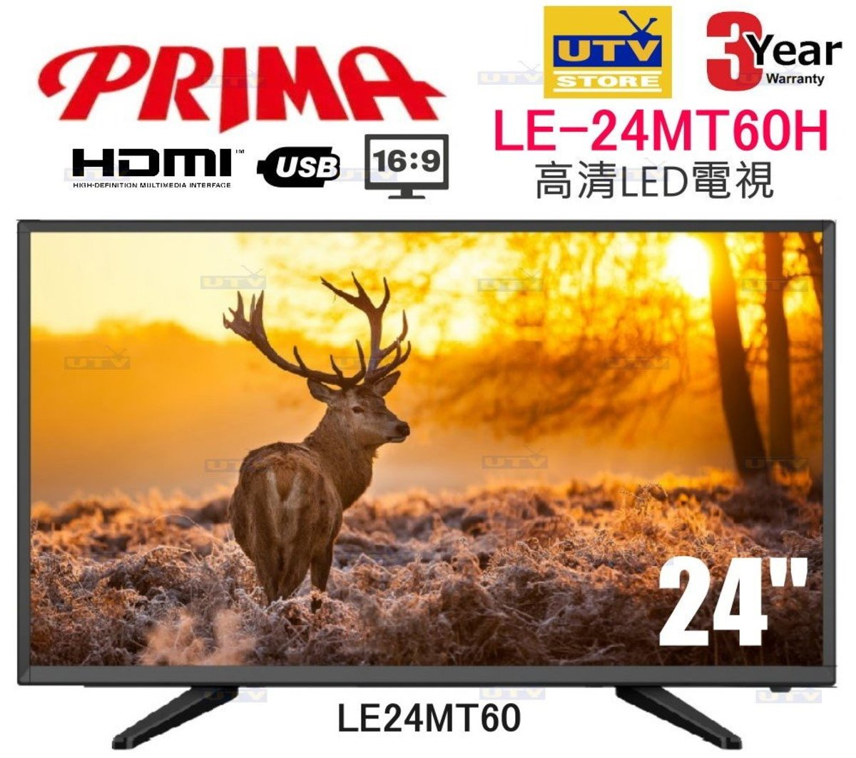 LE-24MT60 24 1080P TV 全高清電視
