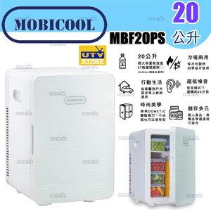 Mobicool MBF20PS 冷暖雙用 20公升 迷你雪櫃