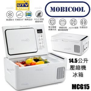Mobicool MCG15 壓縮機冰箱 原廠香港行貨