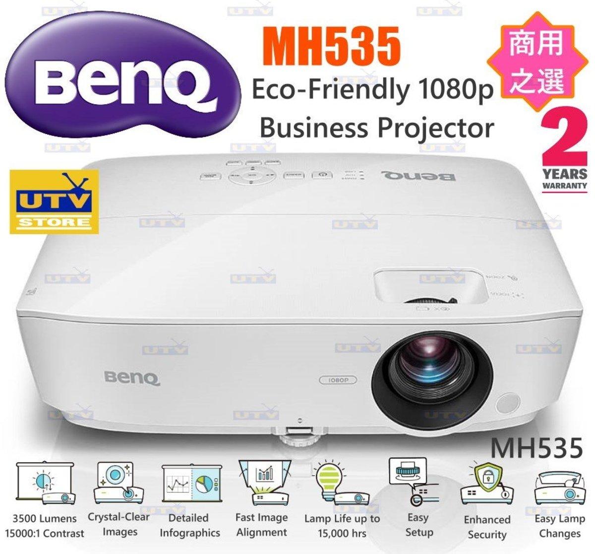 MH535 1080p 節能高亮三坪機,3500流明