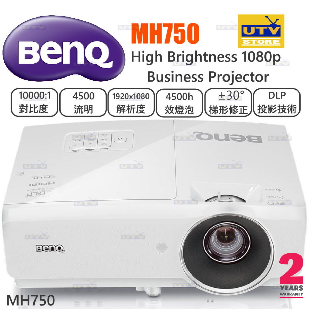 MH750 High Brightness 1080p Business Projector