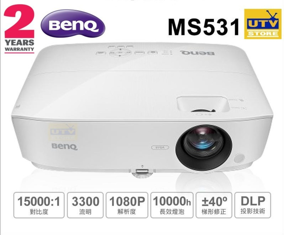 MS531 Eco-Friendly SVGA Business Projector (2 years warranty)