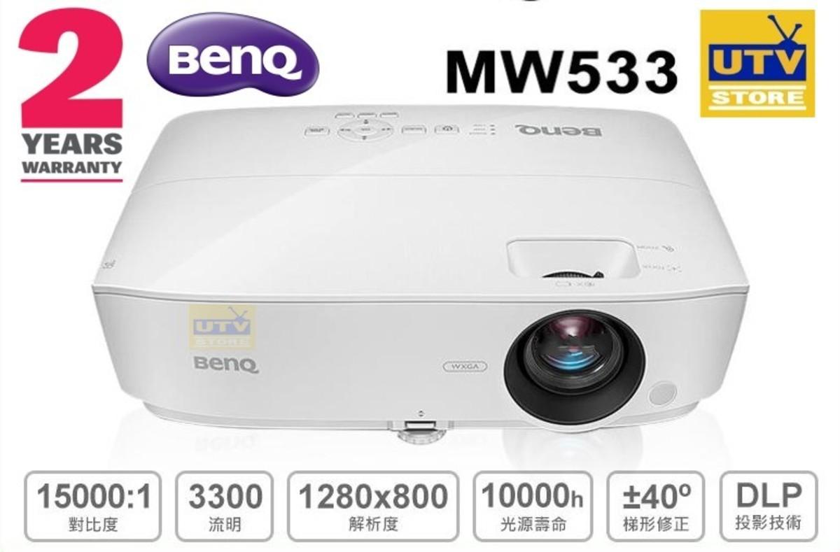 MW533  Eco-Friendly WXGA Business Projector (2 years warranty)