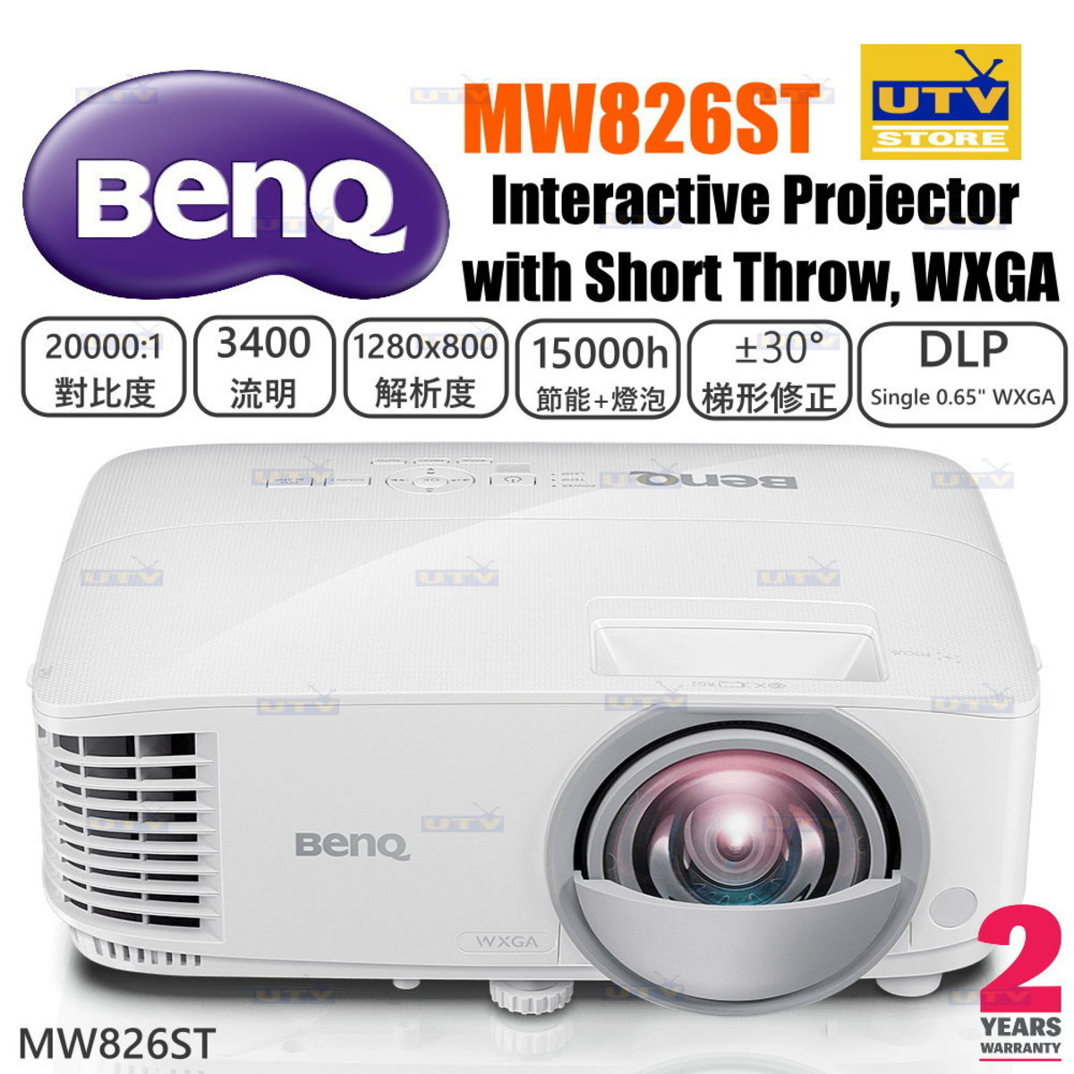 MW826ST Interactive Projector with Short Throw, WXGA