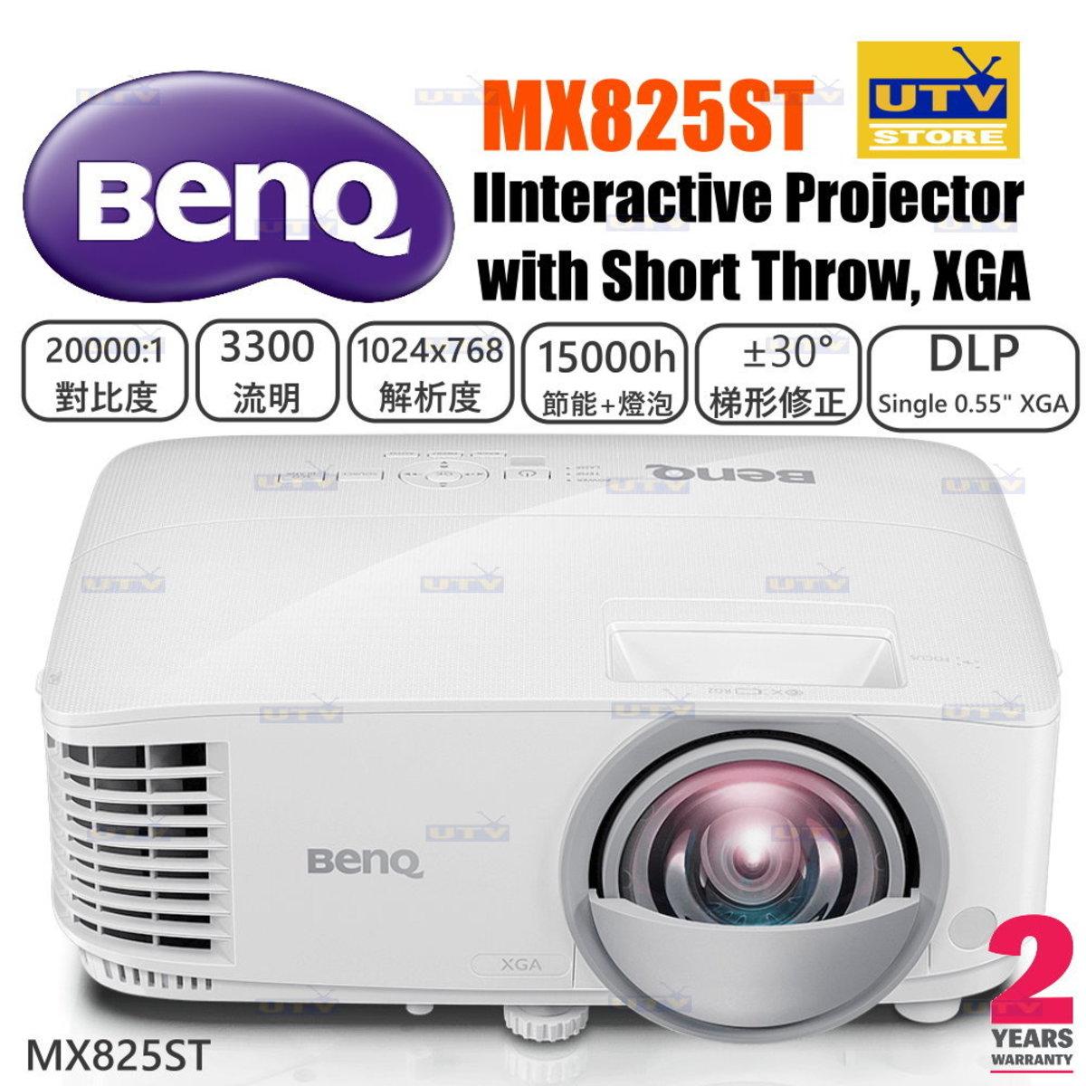 MX825ST Interactive Projector with Short Throw, XGA