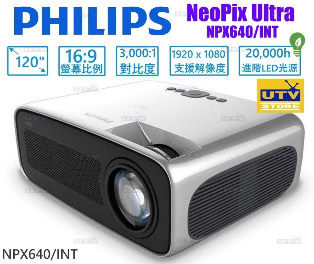 NeoPix Ultra NPX640/INT 迷你投影機