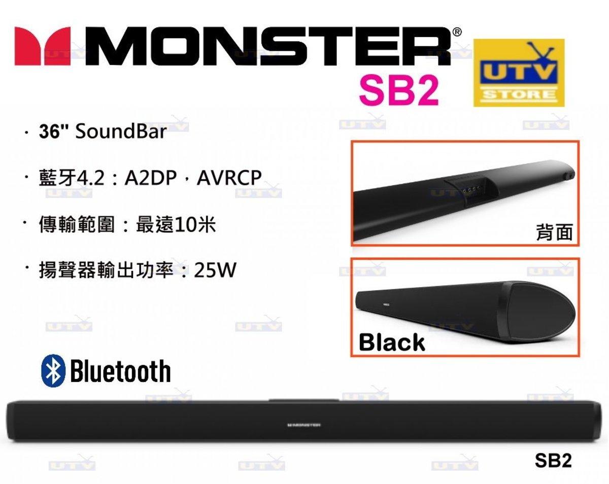SB2 無線電視音響
