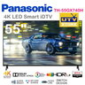 TH-55GX740H 55 inch 4K LED Smart iDTV