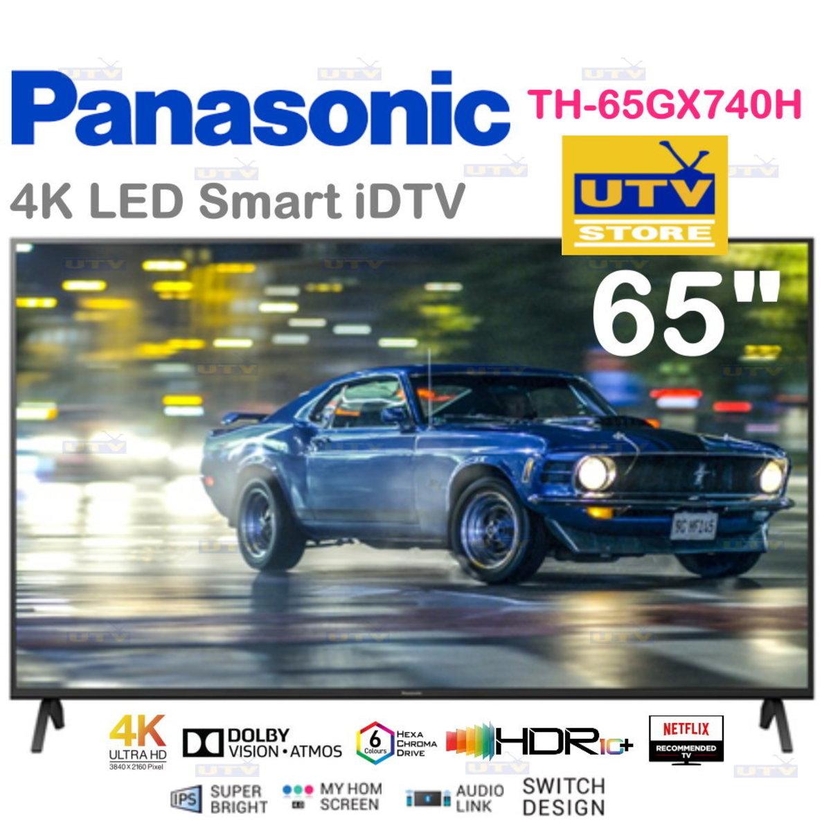 """TH-65GX740H 65"""" 4K LED智能電視"""